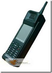 latest-fun-top-cool-new-high-technology-gadgets-babiken_retro_mp4